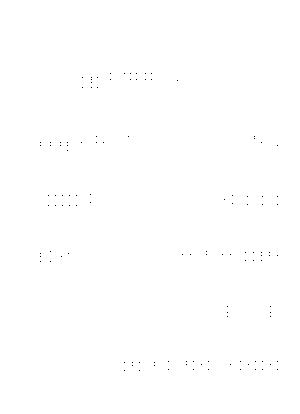 Oga g00057b