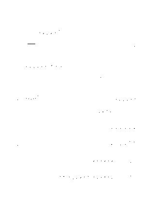 Okb 0043
