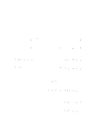 Okb 0049