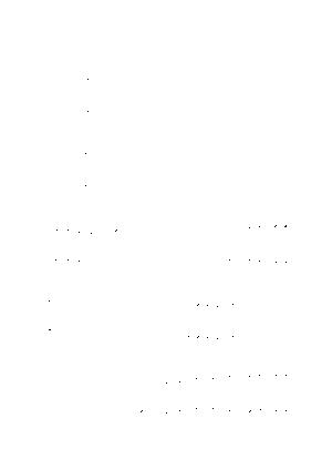 Okb 0051