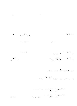 Okb 0052