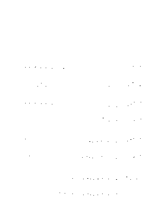 Okb 0053