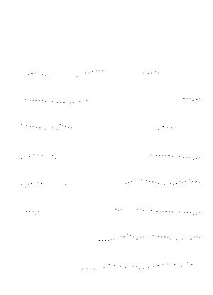 Okb 0054