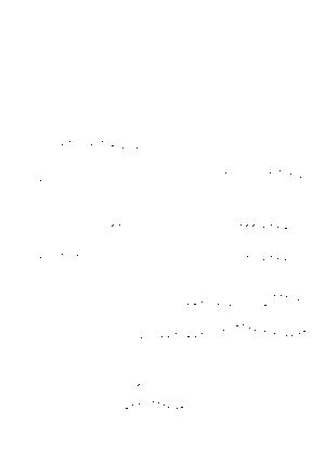 Okb 0055