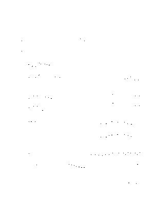 Okb 0056