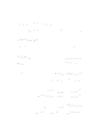 Okb 0057