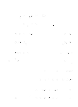 Okb 0058