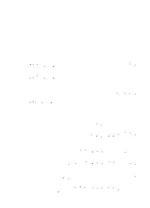 Okb 0062