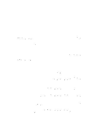 Okb 0064