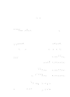 Okb 0065