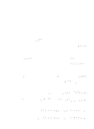 Okb 0067