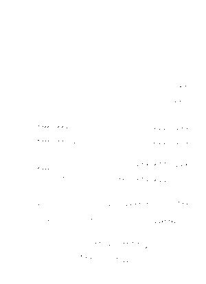 Okb 0070