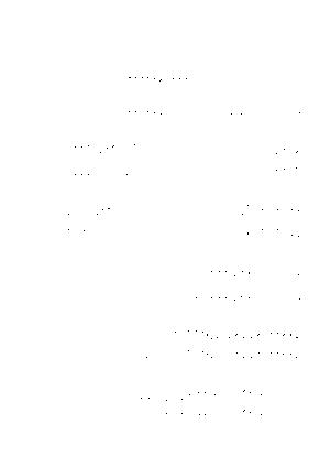 Okb 0071