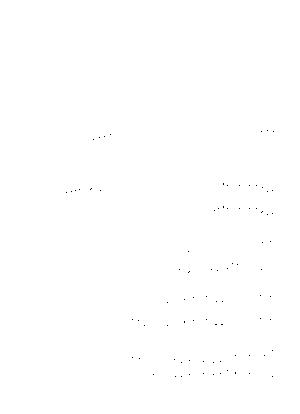 Okb 0073