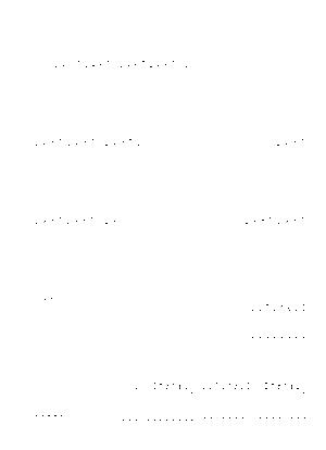 On015