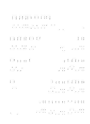 On017