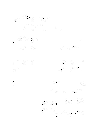 On033