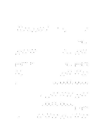 On038