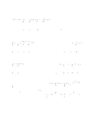 On044