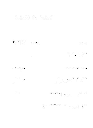 On045