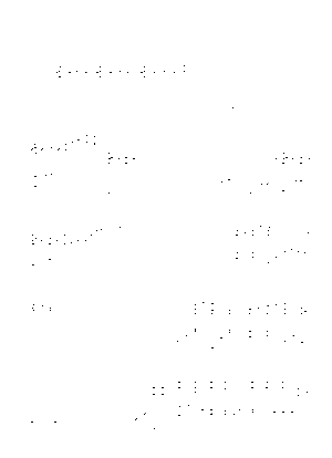 On071