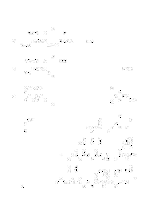 Ooinaruai tukinoaira