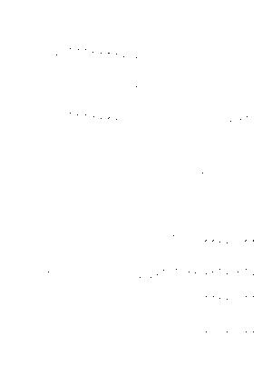 Opabinia00004