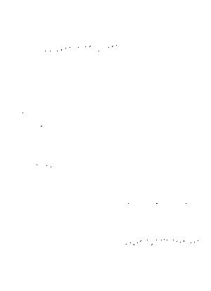Opabinia00009