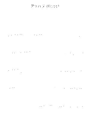 Os saito 20190818 1
