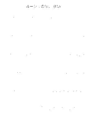 Os saito 20190904 1