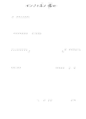 Os saito 20200325 1