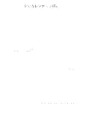 Os saito 20200325 2