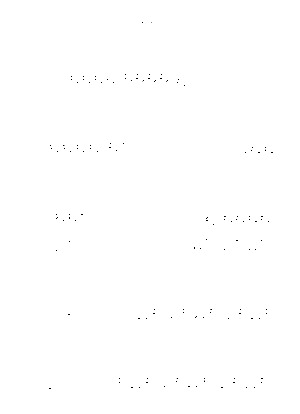 Osmb 1999 piano