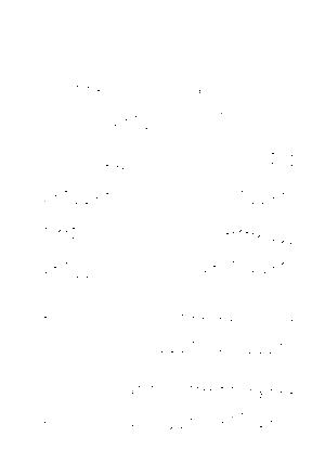 Osmb akai kagerou pf