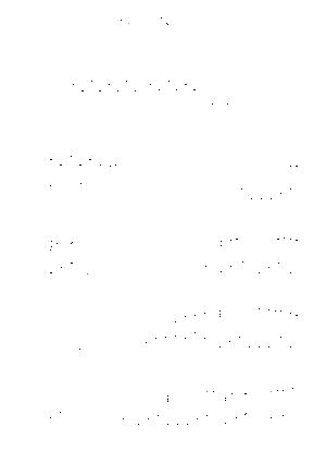 Osmb hikoukigumo
