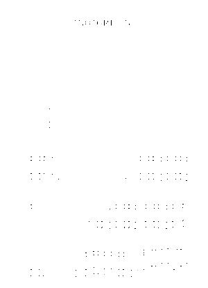 Osmb hinotori piano