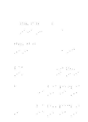 Osmb itsukamatakokode piano