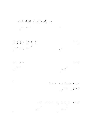 Osmb itsumeri piano