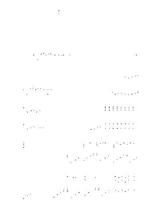 Osmb kagerou piano