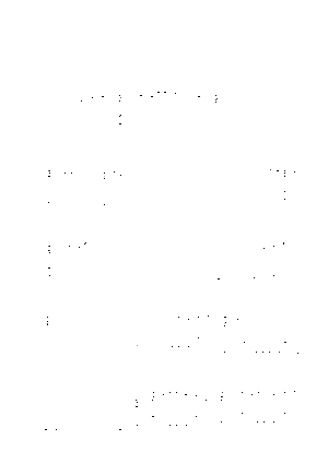 Osmb kirari pf
