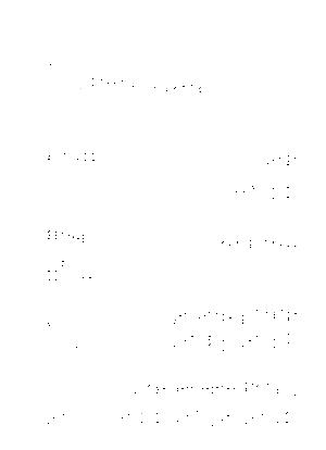 Osmb monorogu piano