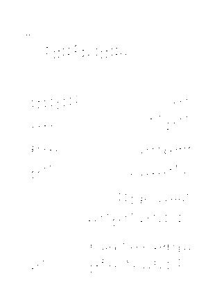 Osmb mousukoshidake