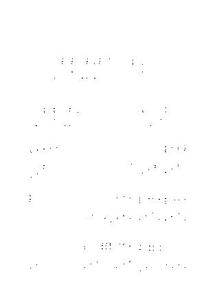 Osmb nazo piano