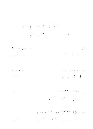 Osmb niji piano