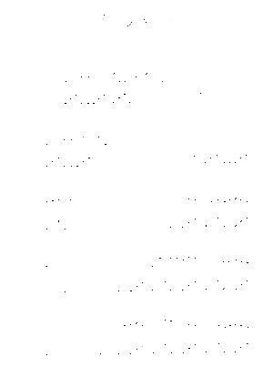 Osmb sabaku piano