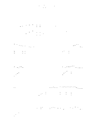 Osmb sekainohimitsu piano