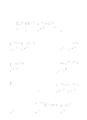 Osmb stardusttrain piano