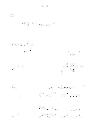 Osmb tabun piano