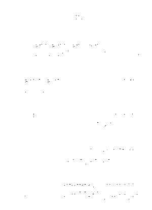 Osmb tomoshibi piano