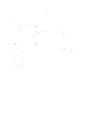 Osmb tsuwamono piano